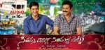 SVSC Audio Posters - 3 of 3