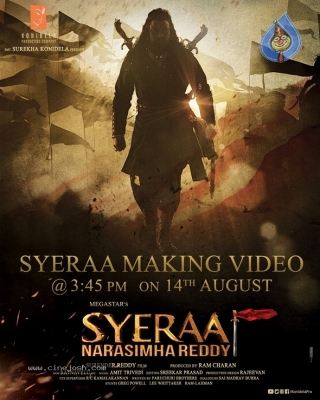 Syeraa Making Video Announcement Poster - 1 of 2