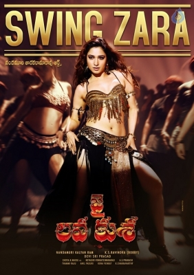 Tamanna in Jai Lava Kusa Special Song  - 1 of 1