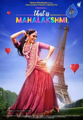 That Is Mahalakshmi First Look Posters And Still - 2 of 3