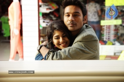 Thuta Movie Stills - 2 of 4