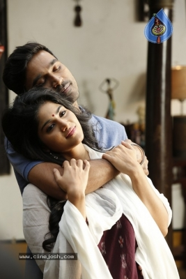 Thuta Movie Stills - 4 of 4