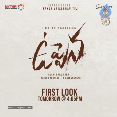 Uppena First Look Announcement Poster - 1 of 1