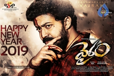 Vairam Movie New Year Wishes Posters - 2 of 2