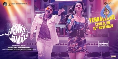 Venky Mama Ennallako Song Release Date Posters - 2 of 2