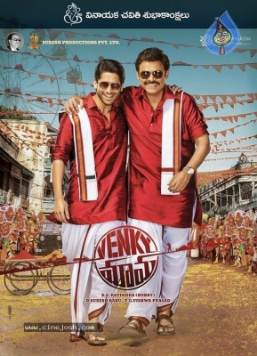 Venky Mama Movie Poster - 2 of 2
