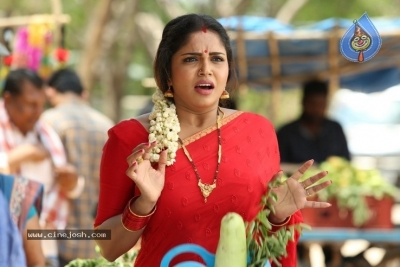 Yerra Cheera Movie Stills - 7 of 9