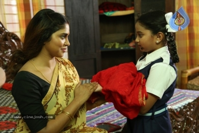 Yerra Cheera Movie Stills  - 2 of 2