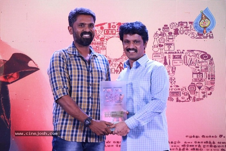 96 Movie 100 Days Celebrations - 6 / 57 photos