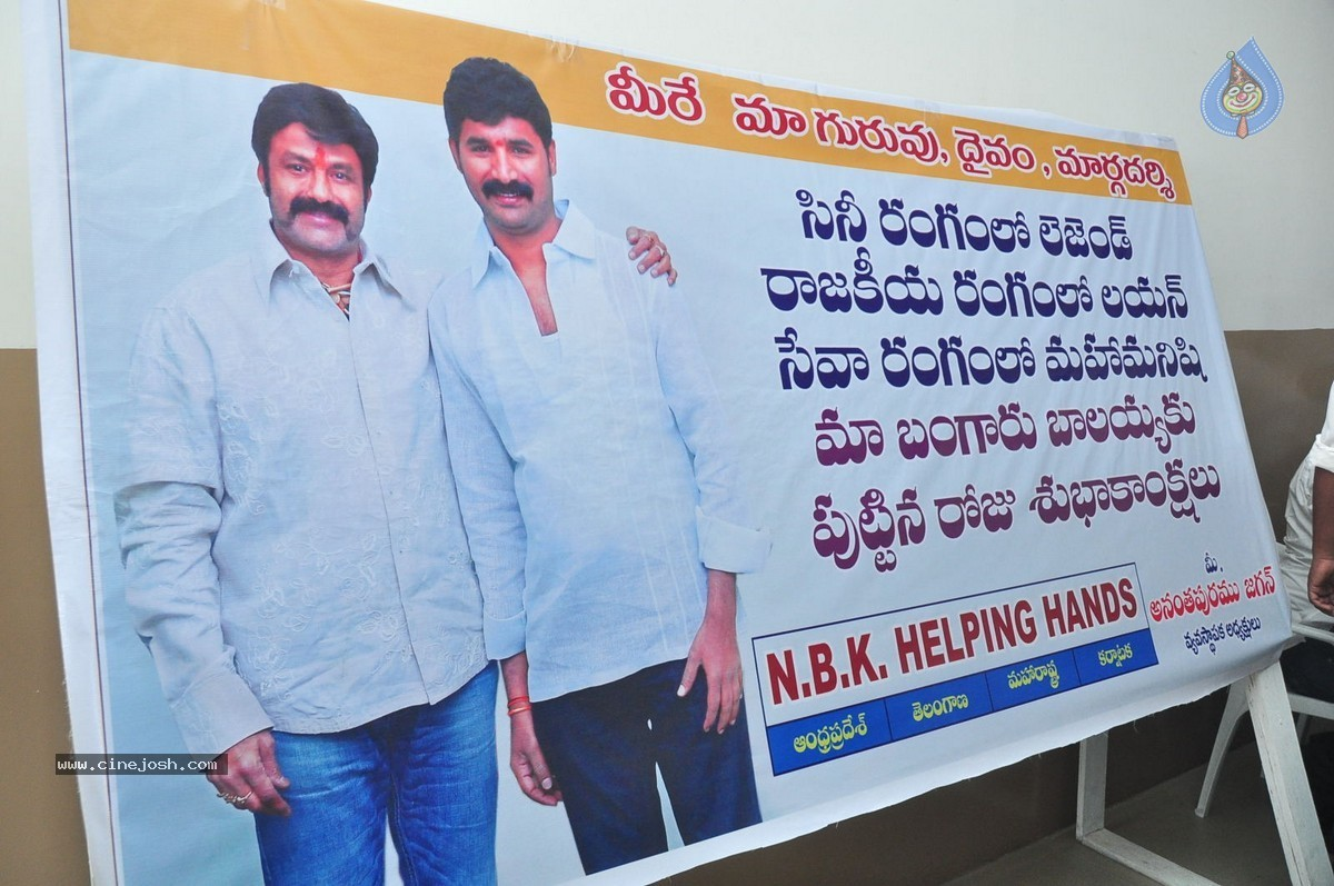 Balakrishna Birthday Celebrations at Basavatarakam Cancer Hospital - 14 / 63 photos