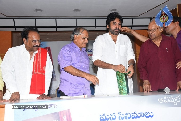 Mana Cinemalu Book Launch by Pawan Kalyan - 5 / 32 photos