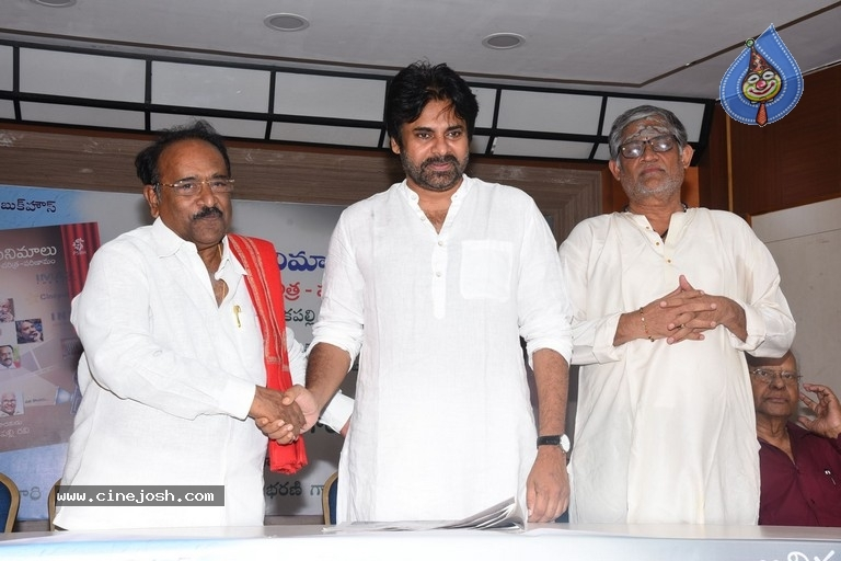 Mana Cinemalu Book Launch by Pawan Kalyan - 11 / 32 photos
