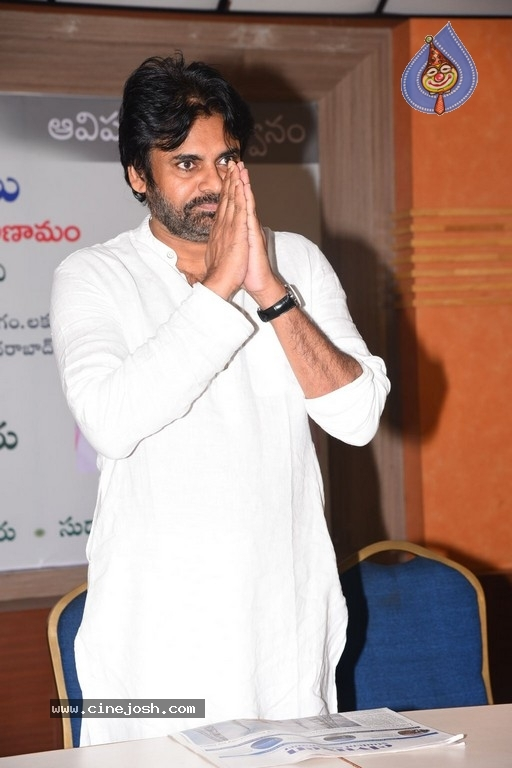Mana Cinemalu Book Launch by Pawan Kalyan - 12 / 32 photos
