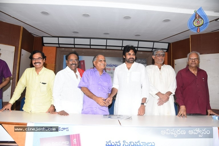 Mana Cinemalu Book Launch by Pawan Kalyan - 18 / 32 photos