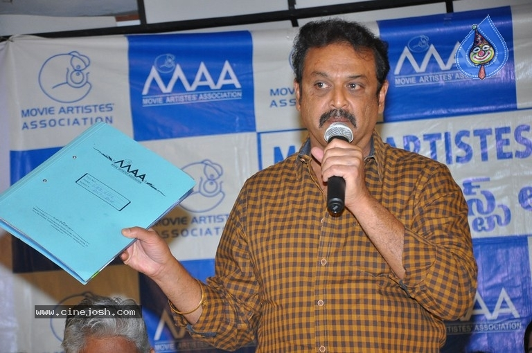Movie Artists Association Emergency Press Meet - 15 / 17 photos