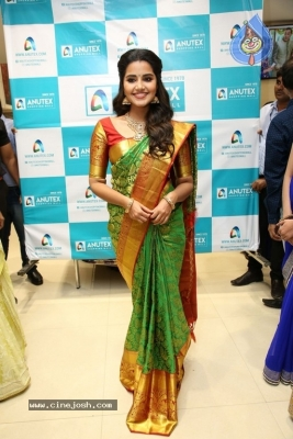 Anutex Shopping Mall Grand Festival Collection Launch - 4 of 21