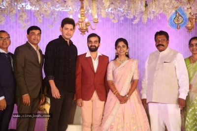 Celebrities at Harshit Reddy Wedding Reception - 22 of 65