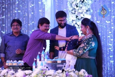 Gopichand Son Birthday Celebration Photos - 1 of 14