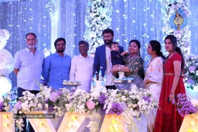 Gopichand Son Birthday Celebration Photos - 5 of 14