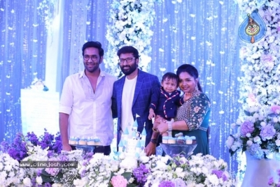 Gopichand Son Birthday Celebration Photos - 6 of 14