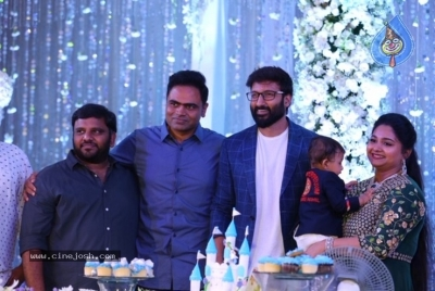 Gopichand Son Birthday Celebration Photos - 7 of 14