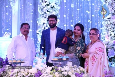 Gopichand Son Birthday Celebration Photos - 9 of 14