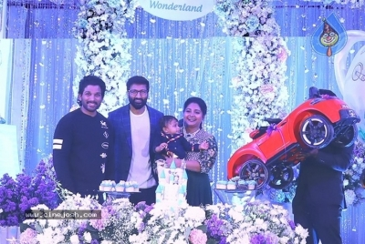 Gopichand Son Birthday Celebration Photos - 12 of 14
