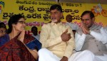 NTR and Political Leaders at Chandrababu Indefinite Fast - 4 of 74