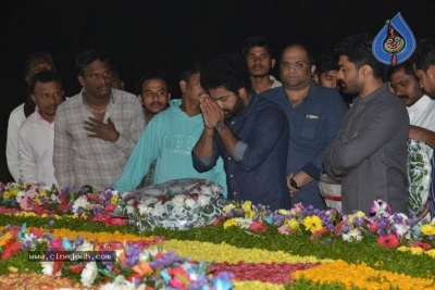 NTR Family Members at NTR Ghat - 16 of 39