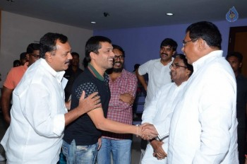 T Congress Leaders Watches Rudramadevi Movie - 2 of 33