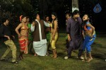 Raj Mahal Movie Item Song Stills - 14 of 104