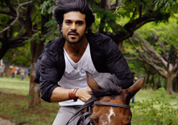 Please DO NOT watch Magadheera in Internet