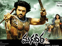 Magadheera Distributor goes for a toss