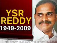 Women Ministers pay homage to YSR in Idupulapaya