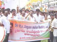 Rally to make Jagan as next CM