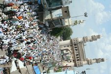 Thousands at Mecca Masjid on Friday