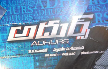 """Adhurs"" title logo Yama Adhurs."