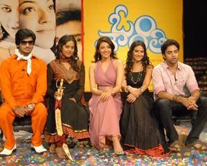 "Is ""Om Shanthi"", a Hindi remake?"