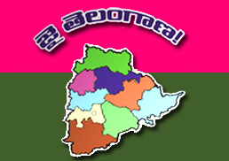Will Telangana arrive soon? All party meet over.