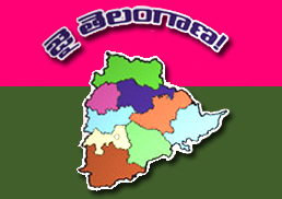 Telangana becomes the reality.(First on Net)