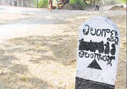"""""""Guntur,"""" the name changed to """"Telangana."""""""