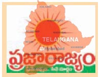 Praja Telangana Samithi formed