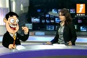 I-News Baby Supraja waiting in nights for pin-counter Dada.