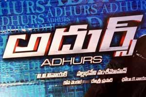 'Adurs' Nizam rights sold at 9crores?