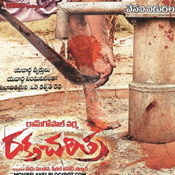 'Raktha Charitra' is more than 'Godfather'!