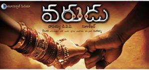 'Varudu' title logo with Gunashekhar's touch.