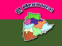 TRS leaders rally for T-state in Khammam