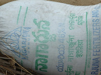 State to seek urea price revision