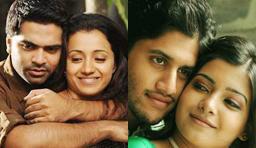 Chaitu and Samantha take the advantage!