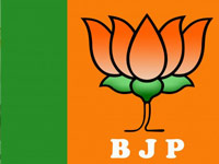 Redress problems of home guards: BJP